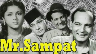 Mr.Sampat Full Movie   Motilal Old Hindi Movie   Old Classic Hindi Movie