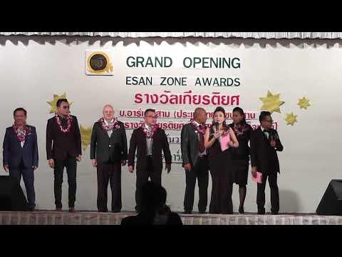 MASTER GRAND OPENING ESAN ZONE AWARDS RF 3 THAILAND
