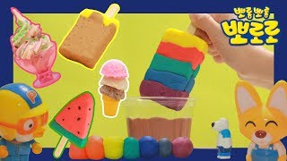 Play Doh icecream popsicles scoops DIY!! Rainbow Popsicle palette