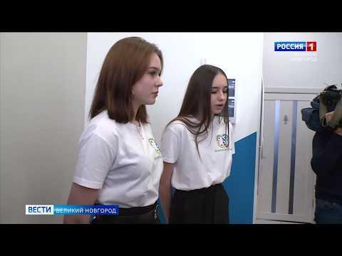 ГТРК СЛАВИЯ Вести Великий Новгород 11 02 20 вечерний выпуск
