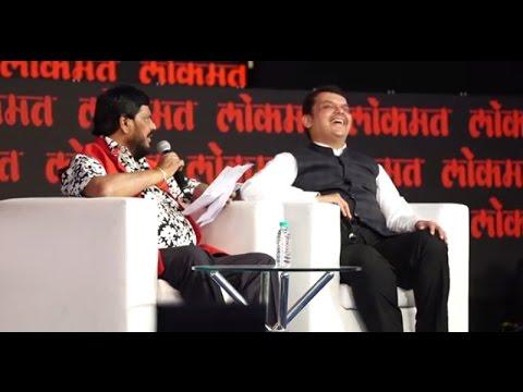 Ramdas Athawale interviews CM Devendra Fadnavis | Lokmat | Athawale First Interview