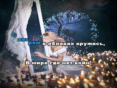 Я приду к тебе во сне-караоке, Империя-Час Страха Фото-Александра Журавлева