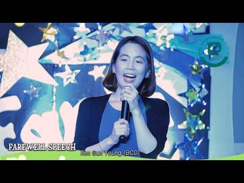 Kim Sun Young - Graduation Speech アジア 英語 学習 Hoc vien chau A hoc tieng Anh  亞洲學生英語學習 국제학원 国際英語学校