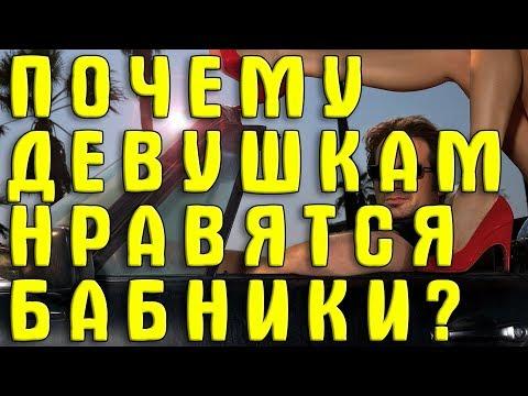 знакомств для секса в москве