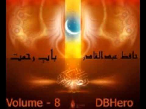 Hafiz Abdul Qadir   Vol 8   Nanotwi Ka Lashkar   YouTube mpeg4