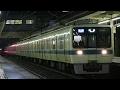 小田急小田原線 相武台前駅 小田急8000形 の動画、YouTube動画。