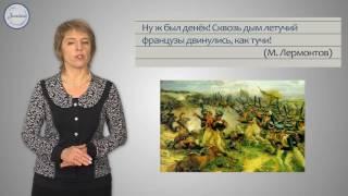 Уроки русского языка Суффикс