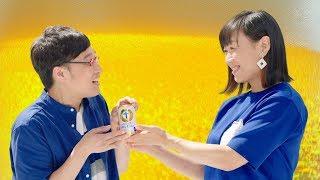 お笑いコンビ・南海キャンディーズの山里亮太と山崎静代が出演するノンアルコールビールテイスト飲料「からだを想うオールフリー」の新CMが、7月13日から放送される。