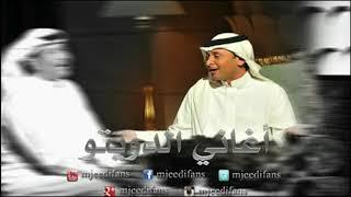 عبدالمجيد عبدالله و وليد الشامي   حاضري لقياه   أغاني دويتو