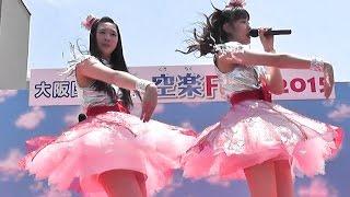 2015年大阪国際空港 空楽フェスタが開催されました。 青森県のご当地農...