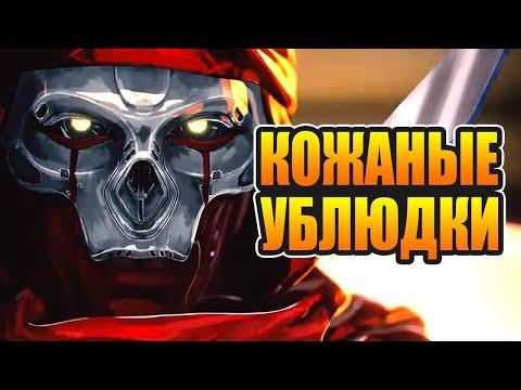🔴Вечер Ревенанта - 5 сезон Apex Legends