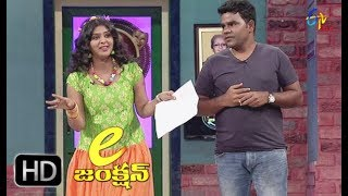 E Junction | Jabardasth Fame Venu wonders Performance | 4th September 2017 | ETV Plus