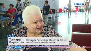 В Пензе отметили Всероссийский день медработника