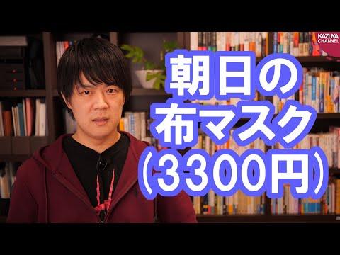 2020/04/05 サンデイブレイク152