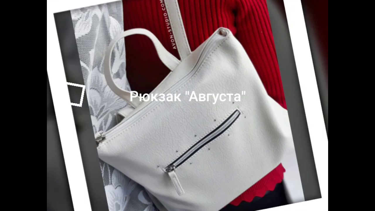 e0f6a2751a2be Жіночий рюкзак