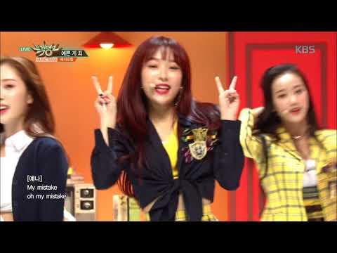 뮤직뱅크 Music Bank - 예쁜게 죄(Oh! my mistake) - 에이프릴(APRIL).20181019