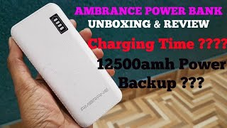 Ambrane 12500 mah (Best budget Power Bank) Unboxing and Review