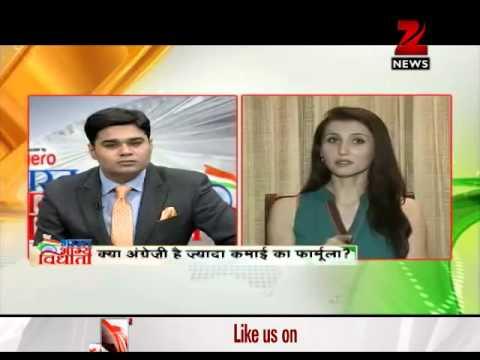 The Hindi vs English debate!