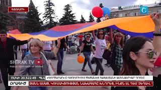 «Գործարար»-ը Գյումրիում ծածանեց Հայաստանի ամենաերկար դրոշը