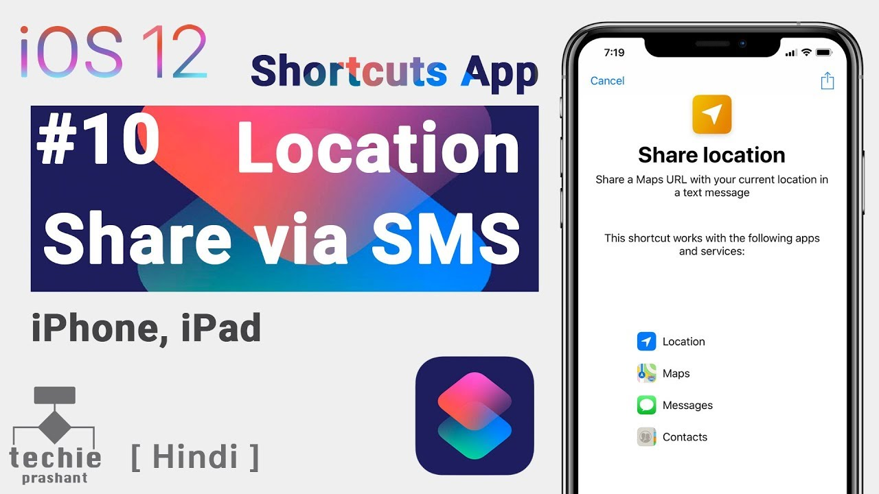 iphone sms location