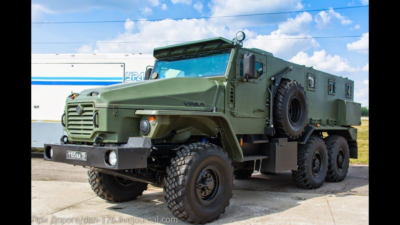 Новый военный грузовик Урал Торнадо-У обзор, современная военная техника России 2015