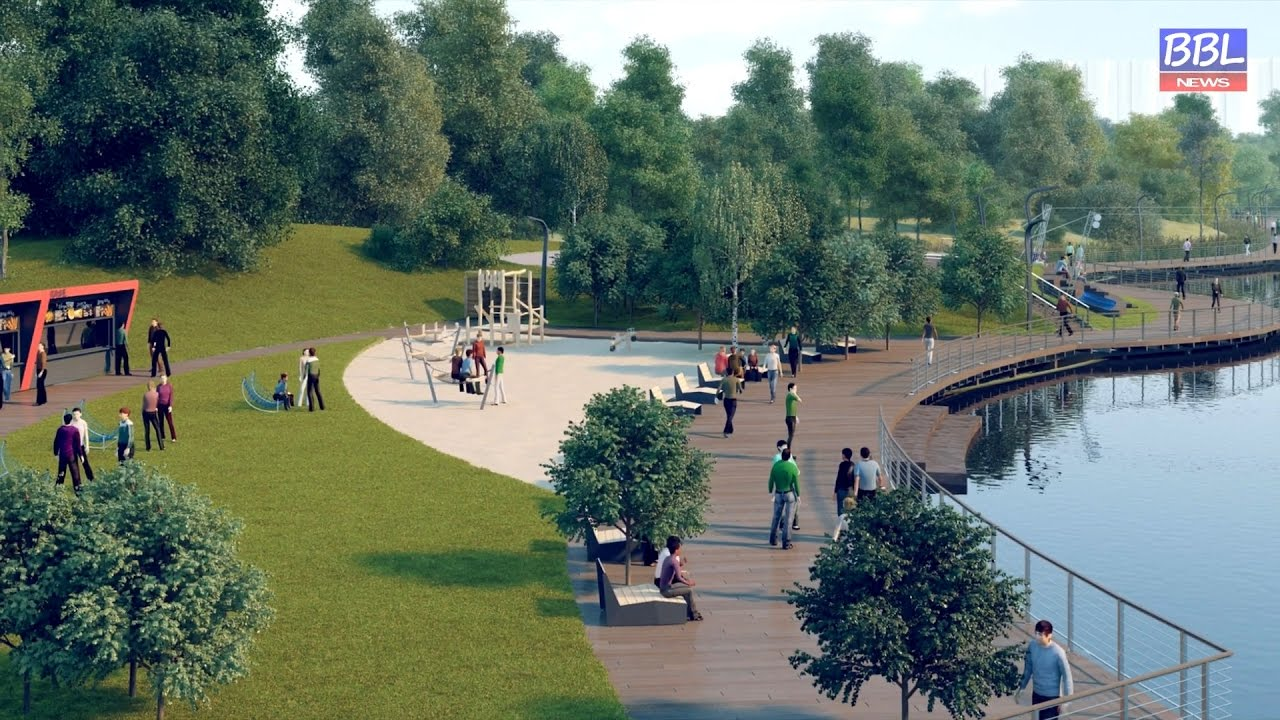 фото парк балашиха