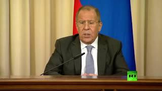 مؤتمر صحفي لوزير الخارجية الروسي ونظيره السيراليوني في موسكو