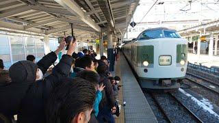 【JR東日本】189系おはようライナー、最後の入庫【長野駅】