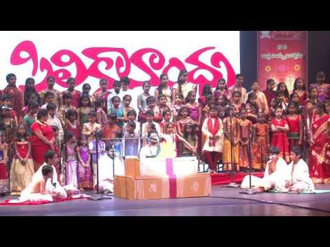 SiliconAndhra cultural Festival Tvameham