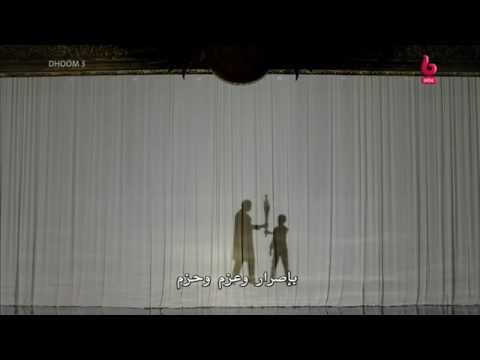 اغنية Malang مترجمة بالعربى
