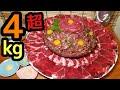 【大食い】50分以内に完食したら◯◯の馬刺しデカ盛り!【生肉】