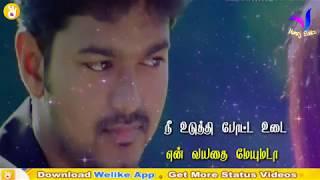 Whatsapp status tamil video   Love song   Azhagooril