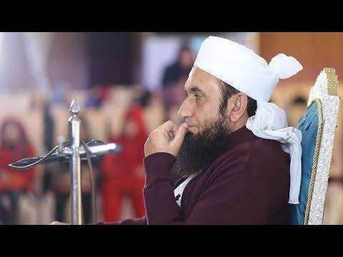 Maulana Tariq Jameel Latest Bayan 16 December 2018 | J. Junaid Jamshed | Bayan J. Hajj Group Members
