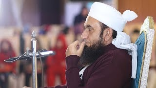 Maulana Tariq Jameel Latest Bayan 16 December 2018 | J. Junaid Jamshed | Bayan J. Hajj Group Members