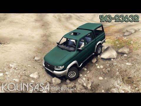 УАЗ-23632