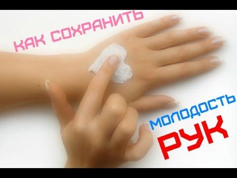 Уход за ногтями биология