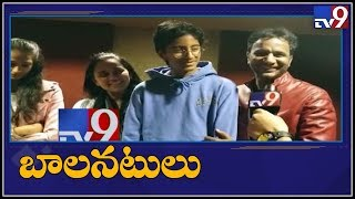 Los Angeles NRI kids act in Ravi Teja's Amar Akbar Anthony || USA - TV9