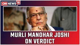 Ayodhya Verdict: A Thoughtful Judgement| Murli Manohar Joshi To News18