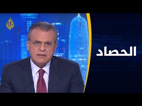 الحصاد- ولي العهد السعودي.. ماذا وراء الجولة الآسيوية المرتبكة؟  - نشر قبل 7 ساعة
