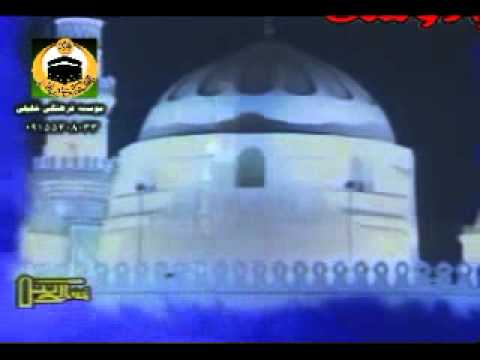 Meditation (Durood-u-Salaam) Travel Video