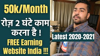 Top 3 Latest Money Making Website India | Free Earning Website India | 2020-2021