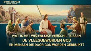 Wat is het wezenlijke verschil tussen de vleesgeworden God en mensen die door God worden gebruikt?