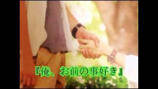 隣に座る大倉くん。(   占いツクール予告  ) 鈴木伶香 動画 5