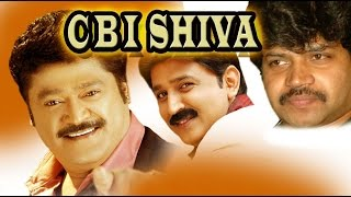 Full Length Kannada Movie 1991 | C B I Shiva | Prabhakar, Ramesh Aravind, Jaggesh.
