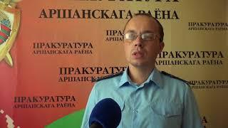 Рыбак из Оршанского района осужден за незаконную добычу рыбы.