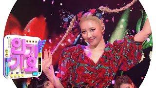 Gambar cover SUNMI(선미) - LALALAY(날라리) @인기가요 Inkigayo 20190908