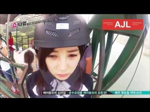 Park Chorong Bungee Jump *Fail*
