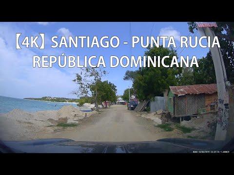 【4K】 Santiago A Punta Rucia Y La Ensenada, Puerto Plata, República Dominicana