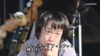 ap bank fes 10 【歌詞編集付き by yoshimi】 曲にマッチした藤田恵名さ...