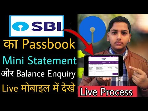 state-bank-of-india-|-mpassbook-balance-enquiry-and-mini-statement-live-check-in-mobile-|-sbi-yono